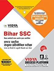 Bihar SSC Inter & Graduation Level Exam (Hindi)
