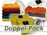 Luxus-Frottiertücher mit seidig glänzender Oberfläche - Dyckhoff PIMA - erhältlich in 10 topp aktuellen Farben und 6 verschiedenen Größen - hochwertig verarbeitet mit einer edlen Bordüre aus weichem Chenille und glänzender Viskose, bambus, Doppelpack Handtücher (50 x 100 cm)