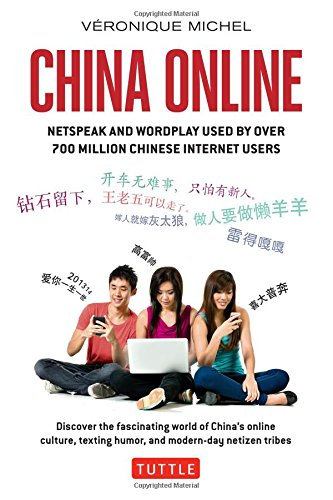 china-online-netspeak-and-wordplay-used-by-over-700-million-chinese-internet-users