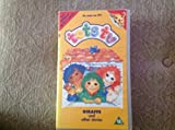 Picture Of Tots TV: Giraffe And Other Stories [VHS]