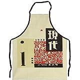 tablier de cuisine art deco chinese khaki
