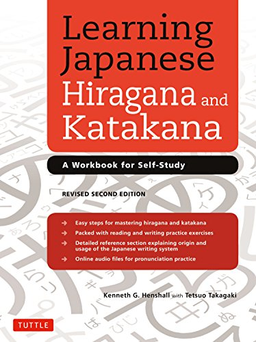 Learning Japanese Hiragana and Katakana: A Workbook for Self-Study por Kenneth G. Henshall