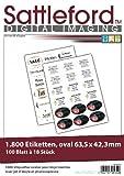 Sattleford Labeldrucker-Etikett: 1800 Etiketten oval 63,5x42,3 mm für Laser/Inkjet (Drucker Etiketten)