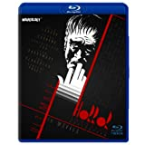 Ultimate Horror Classics (SD Blu-Ray) (The Ghoul / White Zombie / Sweeney Todd / Vampire Bat / Phantom Ship / King Of Zombies / Last Man On Earth / Dead Eyes London / Crimes At Dark House / I Bury Living / Mania / Svengali / Terror)