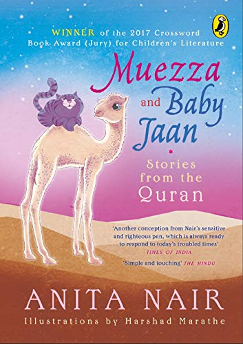 Muezza and Baby Jaan: Stories from the Quran (Paperback Edition)