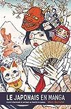 Le Japonais en Manga - Nouvelle édition - Tome 01