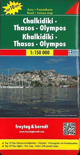 Chalkidiki - Thassos - Olympos, Autokarte 1:150 000, freytag & berndt Auto + Freizeitkarten: Toeristische wegenkaart 1:150 000