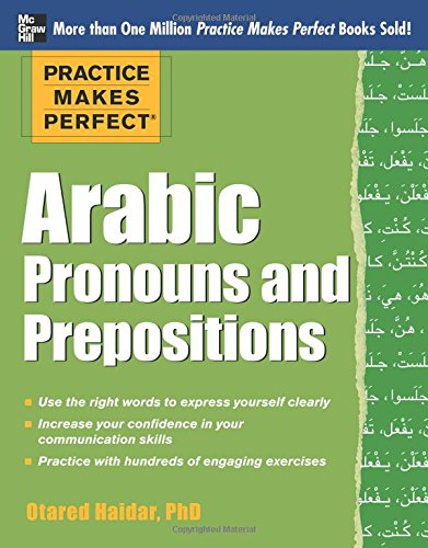 Practice Makes Perfect Arabic Pronouns and Prepositions (Practice Makes Perfect Series)