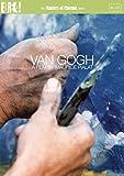 Van Gogh (Masters of Cinema) (2-Disc DVD)