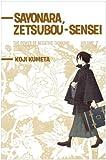 Sayonara, Zetsubou-Sensei, Volume 7: The Power of Negative Thinking
