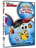 Dj Casa Mm 11 Gran Carrera Globo [DVD]