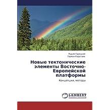 Novye tektonicheskie elementy Vostochno-Evropeyskoy platformy: Kontseptsii, metody
