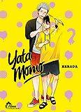 Telecharger Livres Yatamomo Tome 02 Livre Manga Yaoi Hana Collection (PDF,EPUB,MOBI) gratuits en Francaise