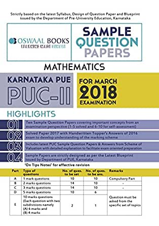 Oswaal karnataka pue sample question papers for puc ii maths march digital list price 12862 malvernweather Images