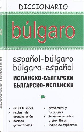 Dº Bulgaro   BUL-ESP / ESP-BUL (DICCIONARIOS) por AAVV