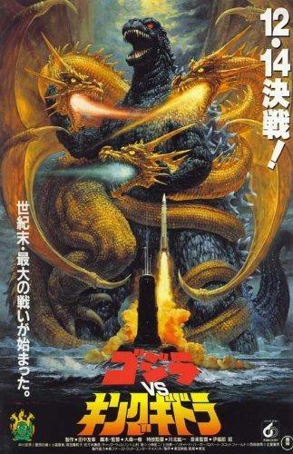 Godzilla, Mothra und Duell der megasaurier: Giant Monsters eines Totalen Attack Poster Film (27,9x 43,2cm-28cm x 44cm) (2001) (japanischen Stil, B) von Dekorative Wand Poster - Godzilla Poster-japanisch