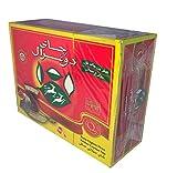Do Ghazal Tea CEYLON Schwarzer alghazaleen Tee 100 Beutel a