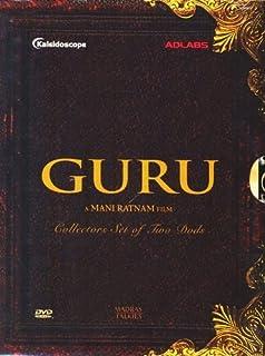 Guru by Abhishek Bachchan
