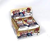 Topps 2018 Baseball Update Series Retail Display Box