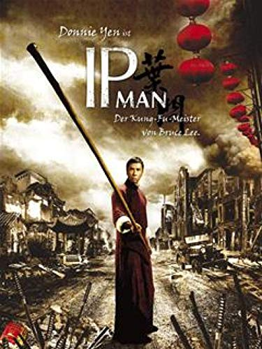 Ip Man ()