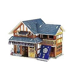 Creative Assemble Puzzle Toys Child Early Education Wooden 3D Puzzle House Japan Teahouse
