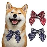 Legendog Hundehalsband Hingucker Mode Hund Glöckchen Hundehalsband