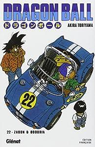 Dragon Ball Nouvelle édition Tome 22