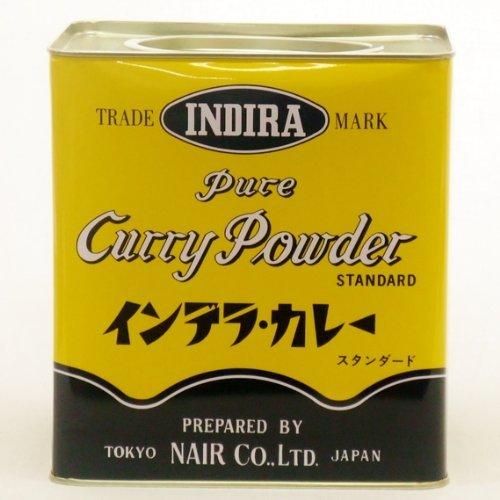 nair-para-la-caemara-de-comercio-del-nilo-en-el-curry-de-la-indira-negocio-estaendar-de-curry-en-pol