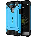 Cubix Rugged Armor Case For LG G5 (Blue)