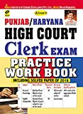 Kiran's Punjab/Haryana High Court Clerk Exam Practice Work Book - 1830