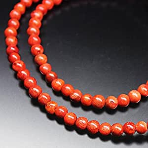 2x 5mm Rot Korall Rund Perlen Edelstein Strang Loose Beads