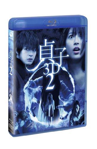 japanese-movie-sadako-3d2-blu-ray-suma4d-paired-up-with-a-smartphone-dvd-bd-dvd-japan-ltd-bd-daxa-45