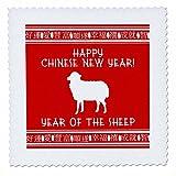 3dRose Hase Chinesisches Sternzeichen Symbol asiatischen