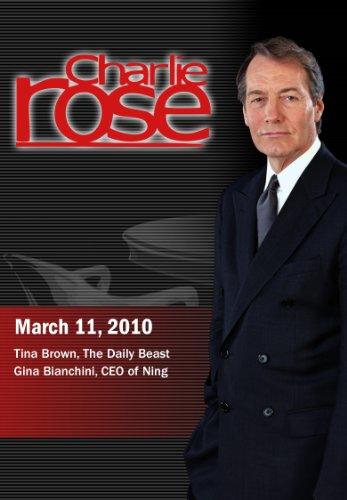 charlie-rose-tina-brown-gina-bianchini-march-11-2010-dvd-ntsc