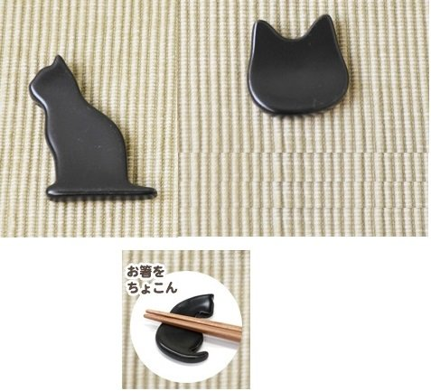 [Lot de 2] Série de chat Noir en porcelaine Baguettes reste à partir du Japon - Chat assis et tête de chat Ar0623265 Ar0623269