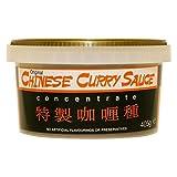 Best Curry Salsas - Goldfish Salsa De Curry Chino (405g) Review