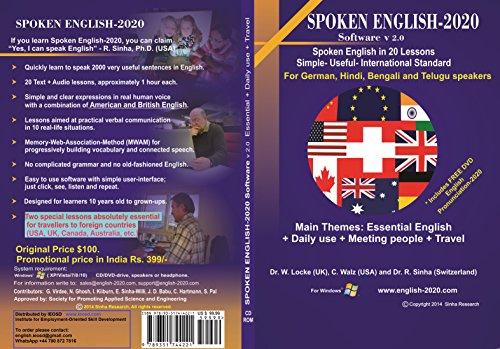 Spoken English-2020 software
