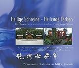 Heilige Schreine - Heilende Farben (Amazon.de)