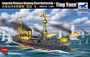 Unbekannt Bronco Models NB5016 Kit de Modelo Beiyang Fleet Battleship