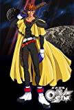 Outlaw Star - The Complete Series - Anime Legends [DVD]