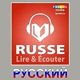Russe - Guide de conversation [Russian Phrasebook]