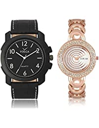 TROYAL AMAZING NEW STYLE COMBO PACK OF 2WATCHES - FOR MEN&WOMEN WATCH