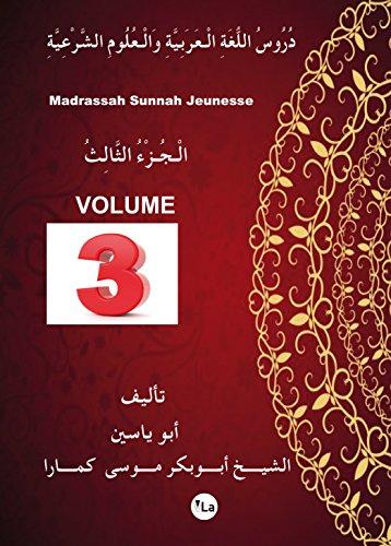 clases-de-lengua-arabe-y-la-ciencia-forense-vol-iii-lanzamiento