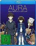 Aura - Koga Maryuin's Last War [Blu-ray]