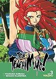 True Tenchi Muyo! (Light Novel) Vol. 3 (English Edition) - Format Kindle - 6,49 €