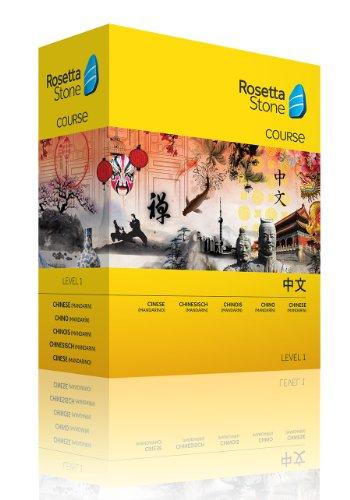 Rosetta Stone Chinese (Mandarin) Level 1 (PC/Mac)