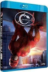 Cicakman 1 & 2 [Blu-ray]