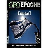 GEO Epoche / GEO Epoche 61/2013 - Israel