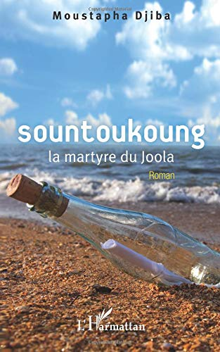 Sountoukoung par Moustapha Djiba