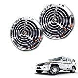 #2: Vheelocityin Small Size Silver Grill Horn (Set of 2) For Mahindra Bolero